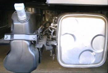 Tanque de abastecimento Arla 32
